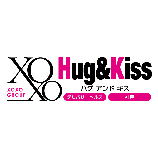 神戸デリヘル XOXO Hug&Kiss-ハグ&キス-神戸店|トップページ